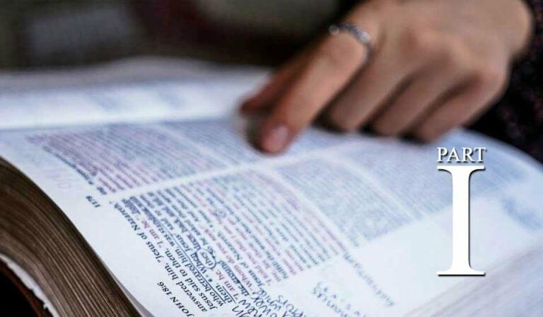 The First Commandment – Part 1